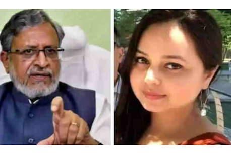 Bihar Politics: लालू यादव की बेटी रोहिणी का twitter अकाउंट अनलॉक, tweet करके की वापसी