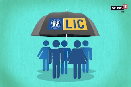 In this scheme of LIC, you can get money as a pension every month.