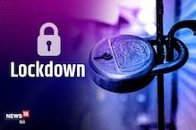 बिहार: 7 दिन और बढ़ सकता है Lockdown, क्राइसिस मैनेजमेंट टीम की सोमवार को बैठक