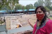 मेरठ: श्मशान घाट के बाहर शव जलाने से लोगों के घरों में घुस रही राख