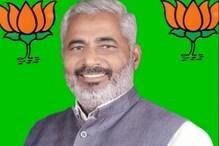 कासगंज के अमांपुर से BJP विधायक देवेंद्र प्रताप सिंह का हार्ट अटैक से निधन