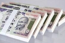राजस्थान: कर चोरी की सूचना देने वाले को मिलेंगे 1 से 25 लाख रुपये का इनाम