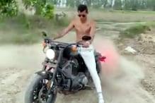 नवदीप सैनी हार्ले डेविडसन की बाइक पर स्टंट करते आए नजर, देखिए Video