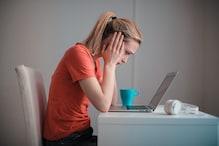 Work From Home: बढ़ गया है स्क्रीन टाइम तो इस तरह करें आंखों की देखभाल