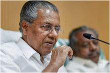 केरल: HC के फैसले से मुसलमान नाराज़, ईसाई खुश; मुश्किल में राज्य सरकार