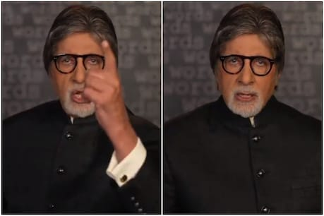 Amitabh Bachchan is engaged in helping every possible person in the corona crisis (Photo courtesy: Twitter / Amitabh Bachchan)