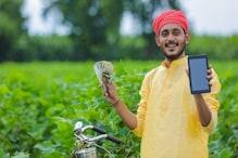 खुशखबरी: किसानों को मिलेंगे 4000 रुपये! बस 30 जून से पहले यहां करना होगा आवेदन