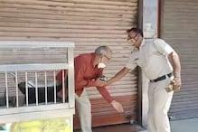 पुलिस के सामने गिड़गिड़ाता रहा बुजुर्ग,नहीं पसीजा दिल,गाड़ी में डाल ले गई थाने