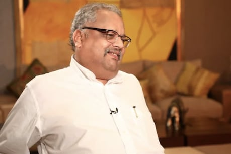 Rakesh Jhunjhunwala is again in the discussion about overhauling his portfolio.