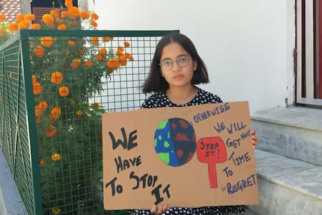 Riddhima Pandey of Uttarakhand joined the online hearing of the UN Child Rights Committee, spoke on climate change like Greta Thunberg