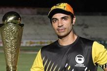 पाक में एक क्रिकेट टीम भी अच्छे से नहीं बन रही, भारत दो टीम उतार रहा है: बट