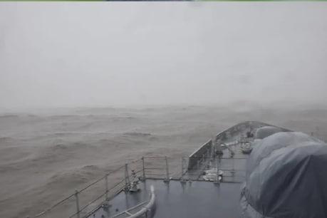 टाउते तूफान ने मचाया कहर. (File pic)