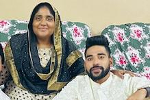ईद के दिन रोए भारतीय पेसर मोहम्मद सिराज, अपने दर्द का किया इजहार