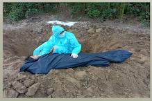 PPE किट पहनकर बेटी ने मां को दफनाया था अकेला, श्राद्धभोज में शामिल हुए कई लोग