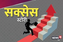 Success Story: छात्र राजनीति ने बदली दिशा, इंजीनियरिंग छोड़ बने IAS