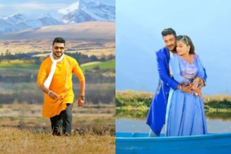 प्रदीप पांडे चिंटू की फिल्म का ट्रेलर रिलीज हो गया है
