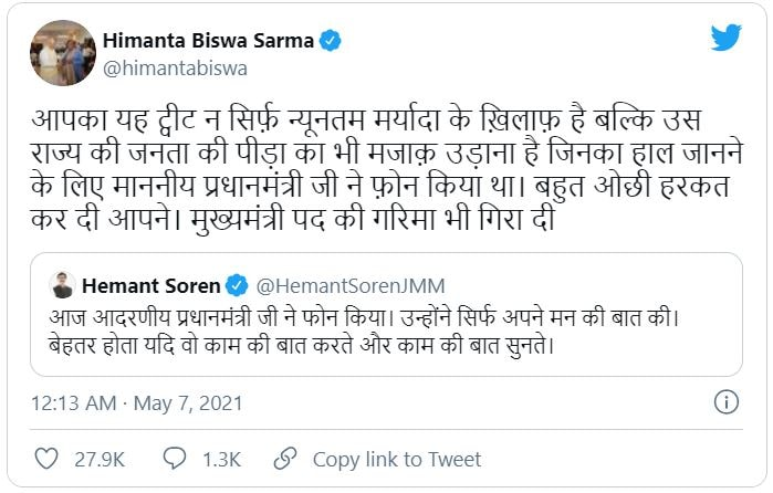 cm of jharkhand, hemant soren twitter, corona injharkhand,jharkhand news, झारखंड के सीएम, हेमंत सोरेन ट्विटर, झारखंड में कोरोना, झारखंड न्यूज़
