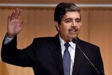 CII के अध्यक्ष उदय कोटक ने सरकार को दूसरे आर्थिक पैकेज लाने का दिया सुझाव