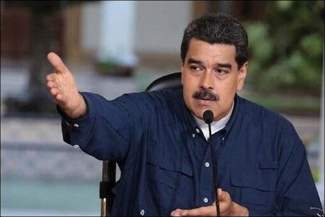 वेनेजुएला के राष्ट्रपति निकोलस मादुरो (Reuters)