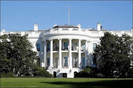 व्हाइट हाउस.