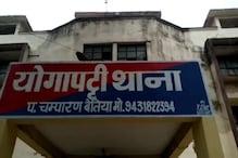 बिहार: 20 साल की बिजली ने दिया प्यार का झटका और घायल हो गए 55 साल के चाचा!