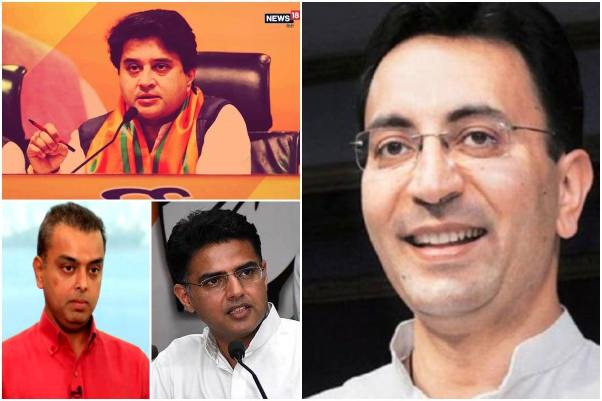 BJP, Jyotiraditya Scindia, Jitin Prasad, Sachin Pilot, Milind Deora, Rahul Gandhi, Congress