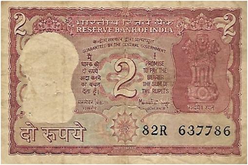 लाखों की कमाई कराने वाला 2 रुपये का नोट.