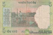 5 रुपये का ये नोट बेचकर कमाएं 30 हजार रुपये! फटाफट चेक करें डिटेल