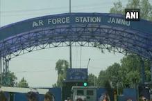 कश्मीर में ड्रोन से हथियार, विस्फोटक गिराने के पीछे लश्कर और जैश का हाथ: DGP