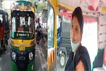 UP News: झांसी की अनीता ऑटो वाली, पढ़ें उसके संघर्ष की कहानी