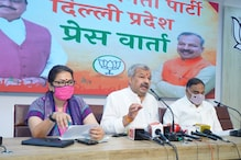 हाईकोर्ट की फटकार के बाद भी नहीं सुधरे केजरीवाल, भाजपा नेताओं का बड़ा आरोप