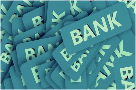 Bank Privatisation: Now Central Bank of India and Overseas Bank will also be disinvested