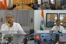 CM गहलोत ने केंद्रीय मंत्री मेघवाल से वर्चुअल मीटिंग में कही ये बड़ी बात