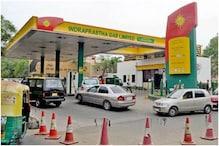 दिल्ली: CNG वाहन चालकों को राहत, एक्सपायर कागजों की वैधता बढ़ाई