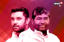 बिहार: लोजपा में टूट के बाद छह प्रतिशत वोट के लिए तेज हुई जोड़-तोड़