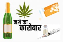 Drugs in Himachal: बिलासपुर में पिकअप से पकड़ी 8.4 किलो चरस, दो युवक गिरफ्तार