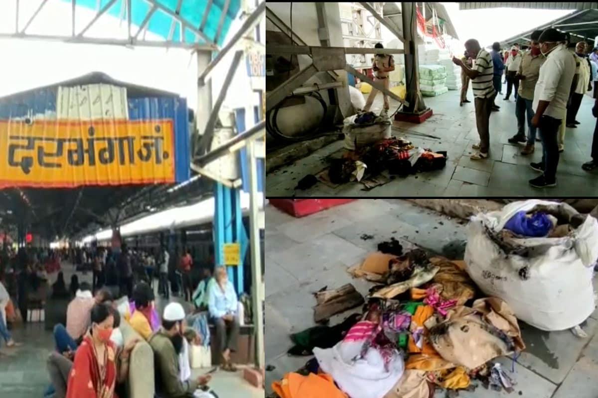 दरभंगा स्टेशन पर सिकंदराबाद से ट्रेन से आए पार्सल में धमाका, मची अफरा-तफरी