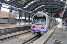 भूकंप आने से बाधित हुई मेट्रो सेवा, अब नॉर्मल तरीके से चल रहीं ट्रेनें :  DMRC