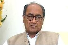 दिग्विजय के धारा-370 के बयान पर भड़की बीजेपी, CM शिवराज ने कही ये बड़ी बात