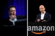 क्या आप जानते हैं Elon Musk, Jeff Bezos जैसे अरबपति ना के बराबर भरते हैं टैक्स