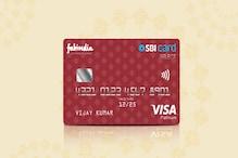 SBI Card ने फैबइंडिया के साथ मिलकर लॉन्च किए दो क्रेडिट कार्ड, मिलेंगे ये लाभ