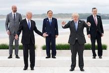 G-7 Summit: वैक्सीन, चीन और बहुराष्ट्रीय कंपनियों समेत इन मुद्दों पर बनी सहमति