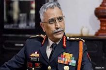 एलएसी और एलओसी पर क्या होगी आगे की रणनीति? भारतीय सेना करेगी मंथन