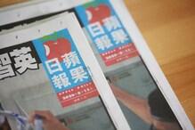 Apple Daily Closure: लोकतंत्र की हत्या क्यों माना जा रहा है इसका बंद होना