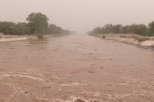 राजस्थान में पंजाब से नहरों में आ रहा जहरीला पानी, जानिये क्यों हो रहा है ऐसा