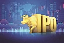 आज लाॅन्च हुए दो IPO, इसमें पैसा लगाने पर मिलेगा ज्यादा मोटा रिटर्न, जानें....