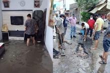 MP Weather: जानिए पचमढ़ी का हाल, 13 दिनों में हो चुकी 144% बारिश