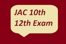 JAC Board Exam 2021: 10वीं, 12वीं सप्लीमेंट्री परीक्षाओं का शेड्यूल जारी