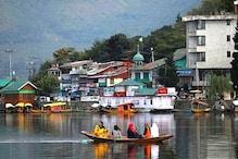 जम्मू-कश्मीर में छह जुलाई से नौ जुलाई के बीच परिसीमन आयोग का दौरा