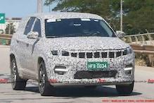 जीप की कमांडर SUV का टीजर डिजाइन आया सामने, जानिए खास फीचर्स